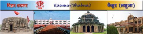 Administration in Bhabua