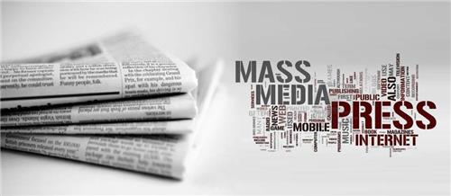 Press and Media Services in Bhabua