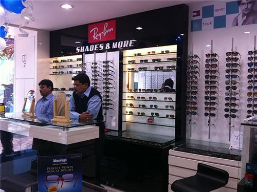 Optical Stores in Gopalganj