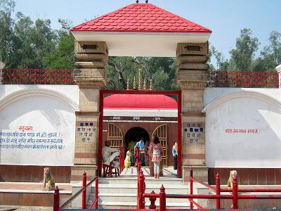 About Gopalganj