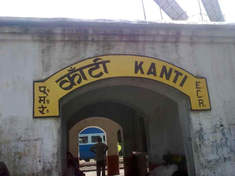 About Kanti