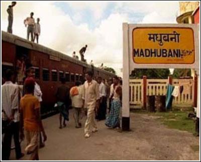Transport in Madhubani