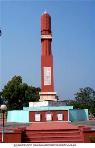 Tourist Attractions in Motihari