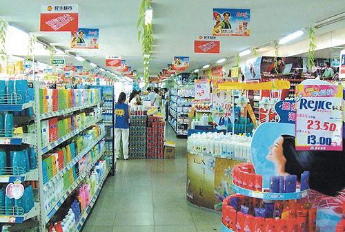 Shopping Centres in Motihari