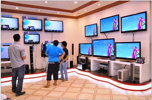Home_appliance_stores_in_Bilaspur
