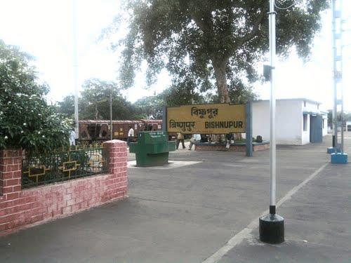 Trains from Bishnupur Railway Station