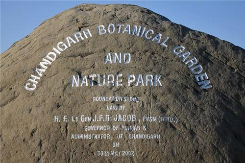 Inscription at Chandigarh Botanical Garden and Nature Park in Chandigarh