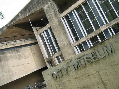 City Museum in Chandigarh