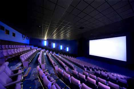 Cinema Halls in Chandigarh