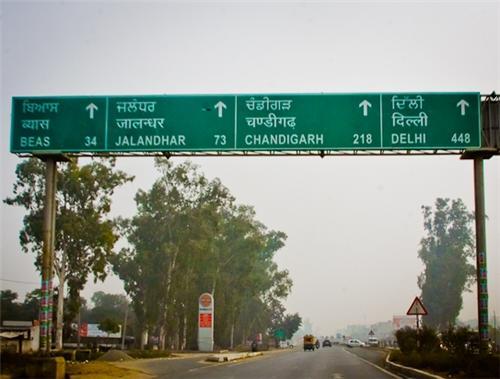 Chandigarh to Delhi by Road