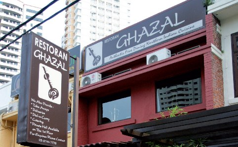 Ghazal Resturant & Bar in Chandigarh
