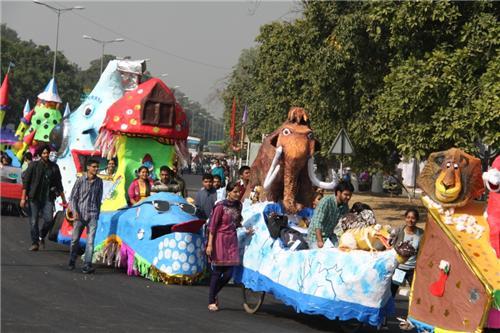 Chandigarh Carnival