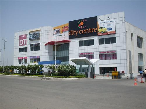 Trade and Commerce in Chandigarh