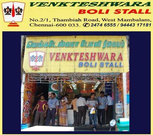 Venkteshwara Boli Stall