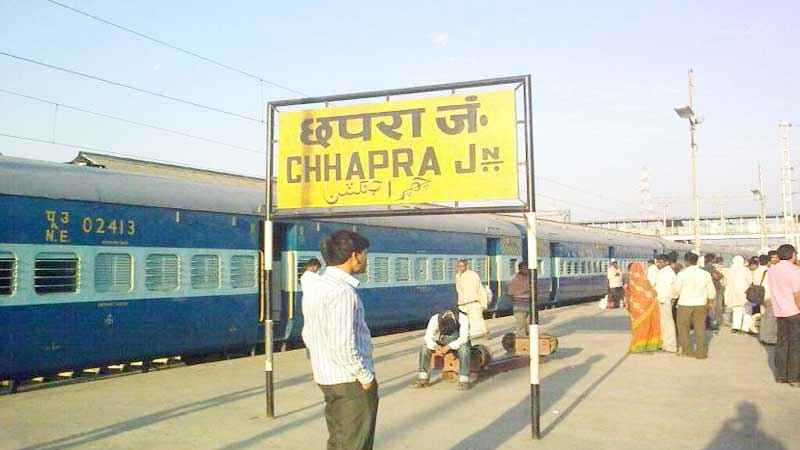 About Chhapra