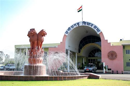 Legislature in Chhattisgarh