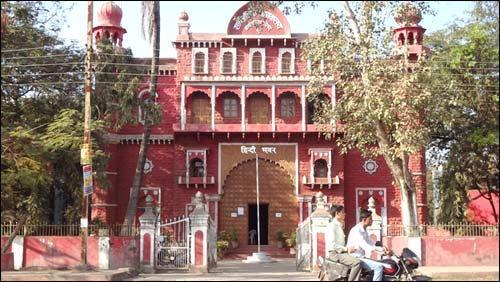 Durg Tourist Places