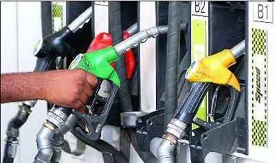 Petrol Stations in Ambikapur