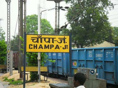 About Champa