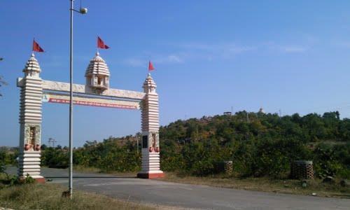 About Katghora