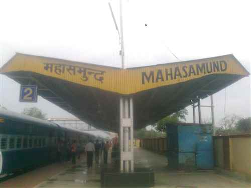 Rail Transport in Mahasamund