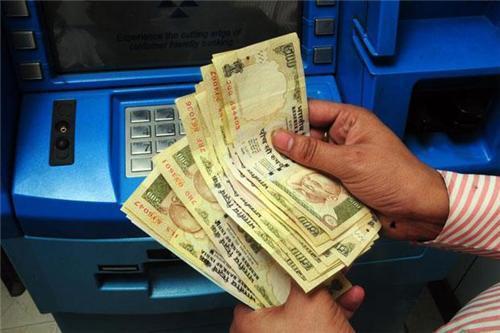 Banking Service in Rajnandgaon