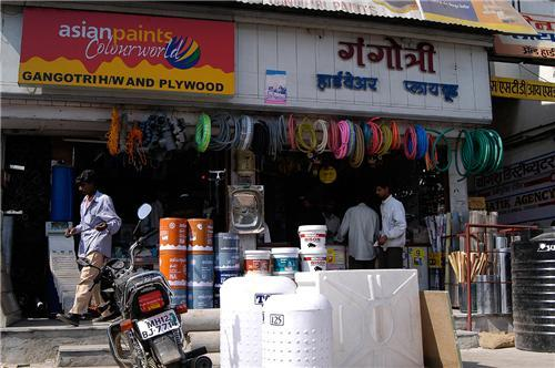 Hardware shops in Rajnandgaon