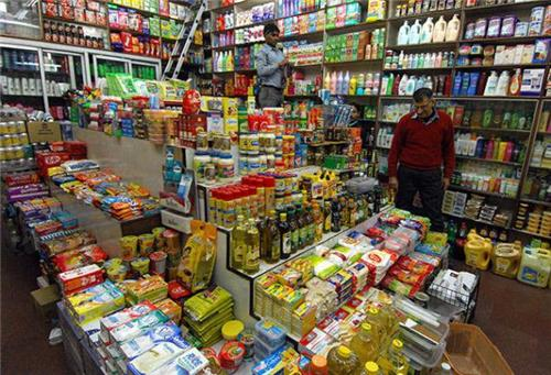 Grocery Shops in Ramanujganj