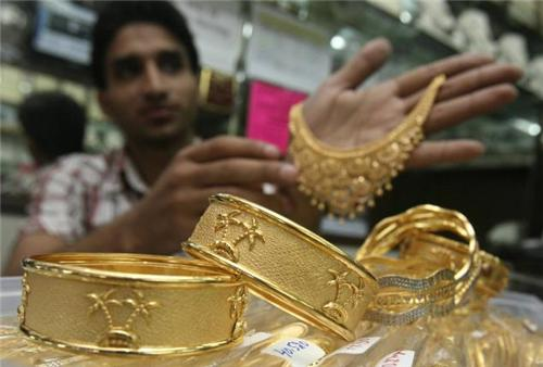 Gold Jewellery in Chhindwara