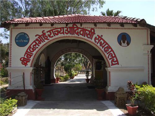 Tourist Places Chhindwara