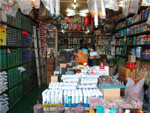 Hardware Shops in Chikmagalur