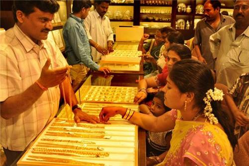 Jewellry Stores in Chikmagalur