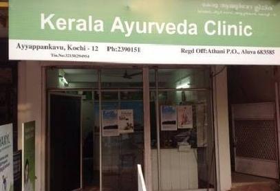 Ayurvedic Clinic in Ernakulam