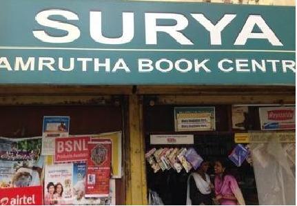Book Depot in Ernakulam