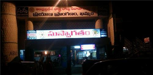 Bus station in Khammam