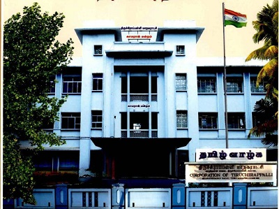 Govt Offices in Trichy