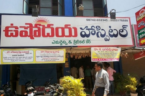Health Care Centers in Khammam