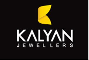 Jewellery Stores in Ernakulam