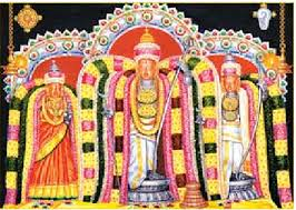 Festivals at Kothandaramar Temple, Salem