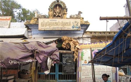 Nandrudayan Vinayaka Temple in Trichy
