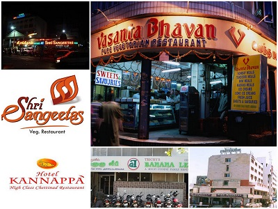 Trichy Restaurants
