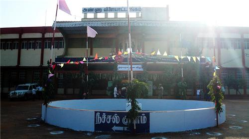 Sports in Trichy