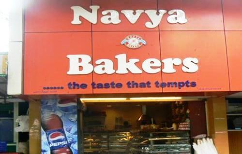 Best Bakery in Ernakulam