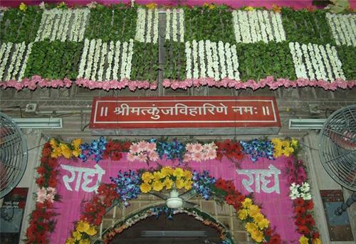 Banke Bihari Temple Vrindavan Banke Bihari Mandir In Vrindavan