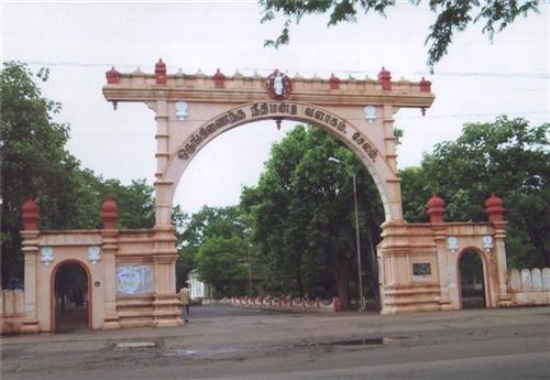 Salem Bar Association in Tamil Nadu