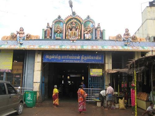 Samayapuram Temple Entrance