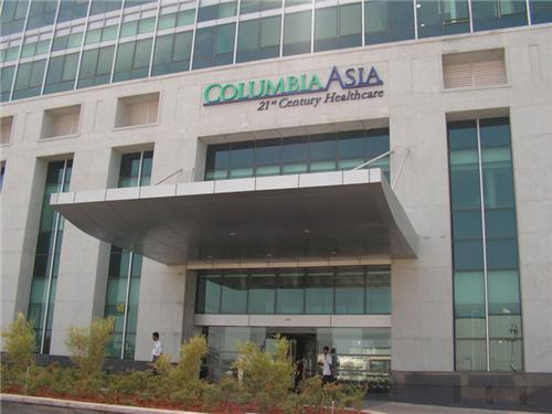 Facilities at Columbia Asia Hospital