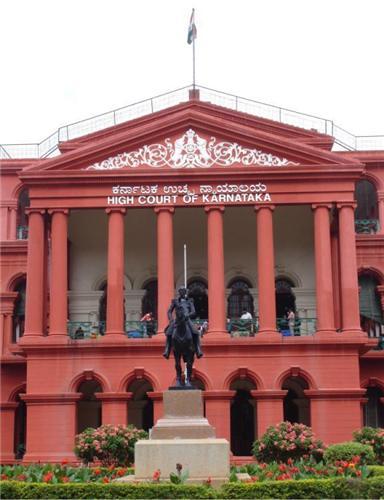 The highcourt of Karnataka