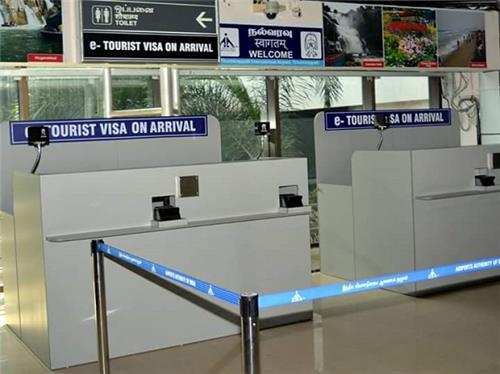 e-Tourist Visa Desk at the Trichy Airport