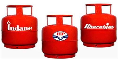 Gas Agencies in Salem